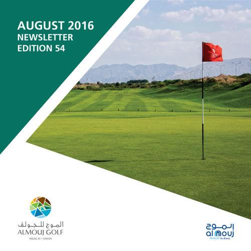 Al Mouj Golf August 2016 Newsletter