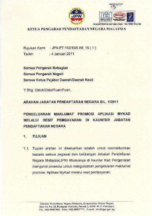 ARAHAN JPN BIL 1/2011
