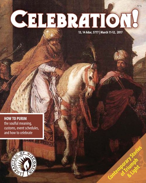 Celebration Magazine - Purim 5777