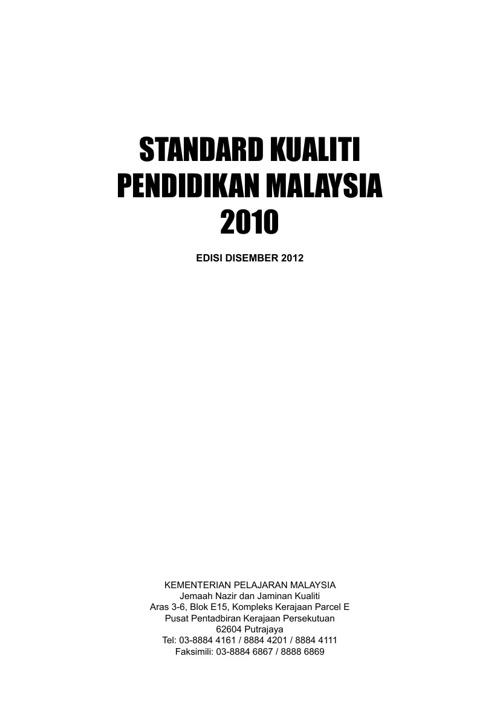 Standard Kualiti Pendidikan Malaysia