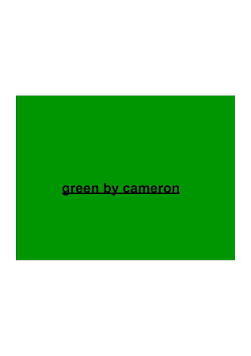 Cameron C.'s Color Poem