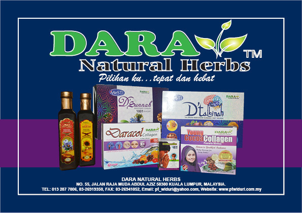 Dara Natura Herbs Product Book