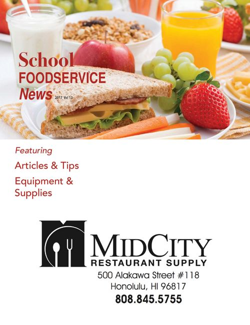 Mid City School Flyer 2017