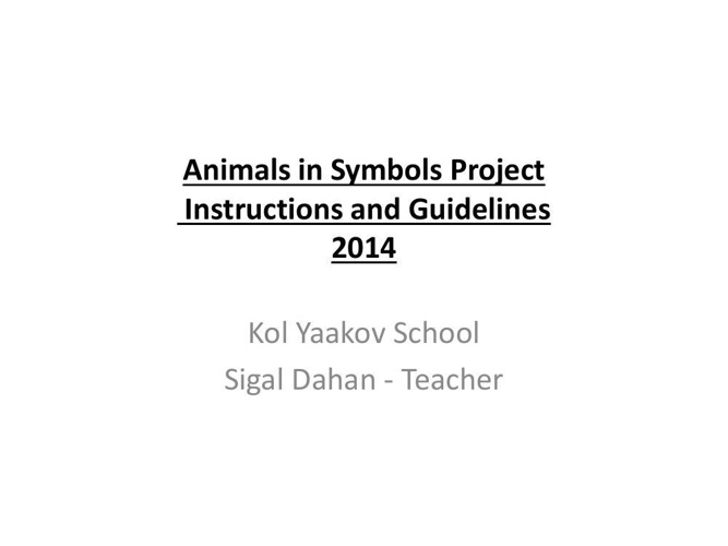 Animals in Symbols