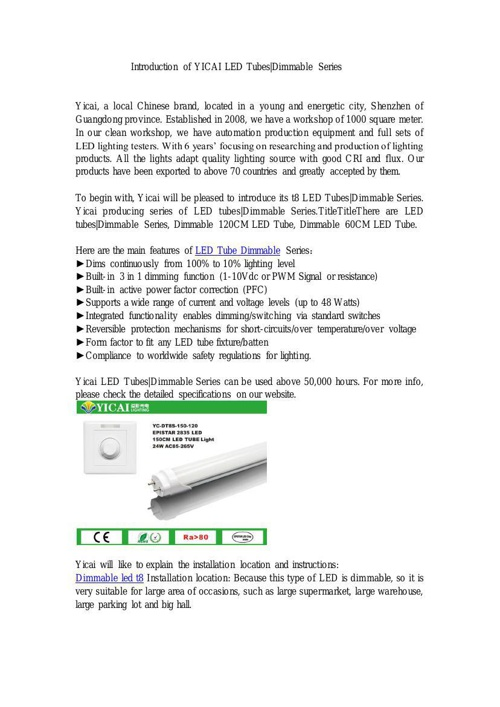 Introduction of YICAI LED TubesDimmable Series 14-12-19