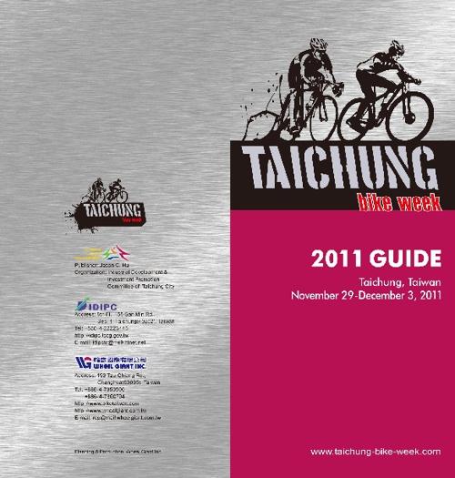TBW Guide 2011