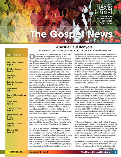 Gospel News October 2017