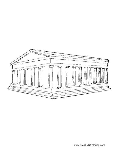Copy of parthenon