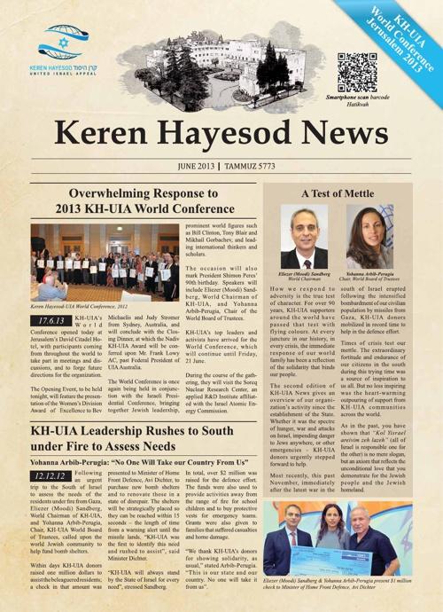 Keren Hyeasod Newspaper 2013