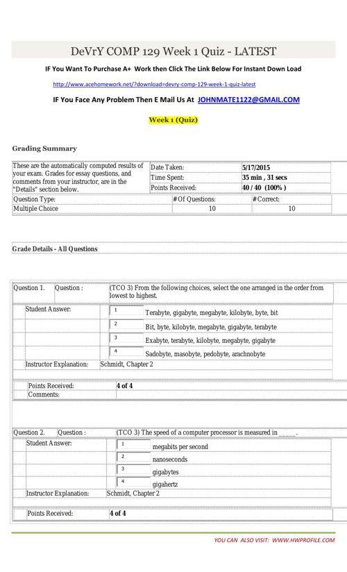 DeVrY COMP 129 Week 1 Quiz - LATEST