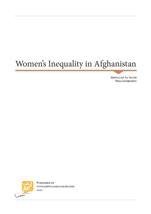 Women's Inequality in Afghanistan