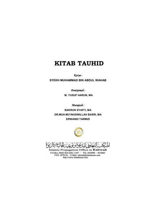 kitab-tauhid-syaikh-muhammad-bin-abdul-wahab