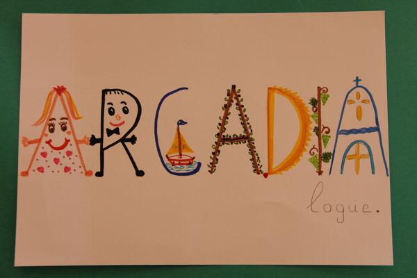 arcadialogue logo