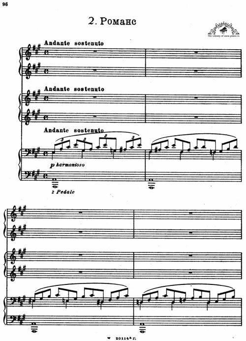 Rachmaninov - Romance (6 hands)
