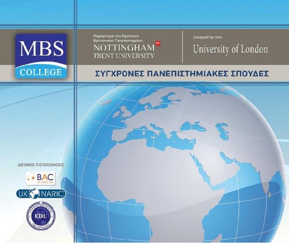 MBS College Brochure
