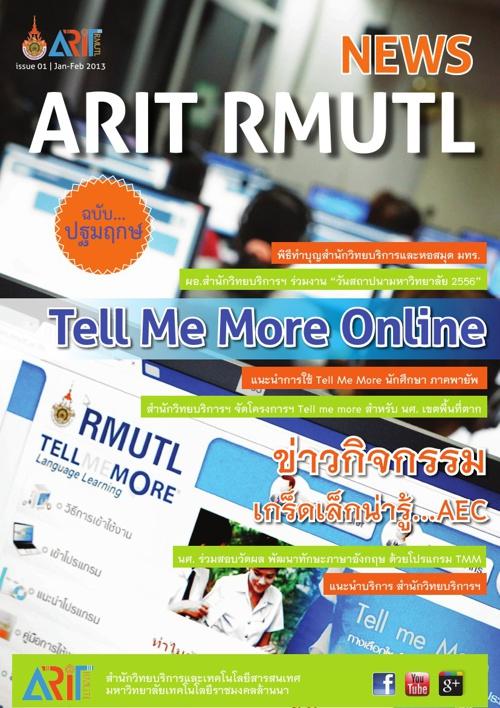 แก้ไข (News ARIT RMUTL)วารสารออนไลน์ 1