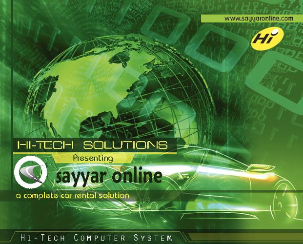Sayyar Online