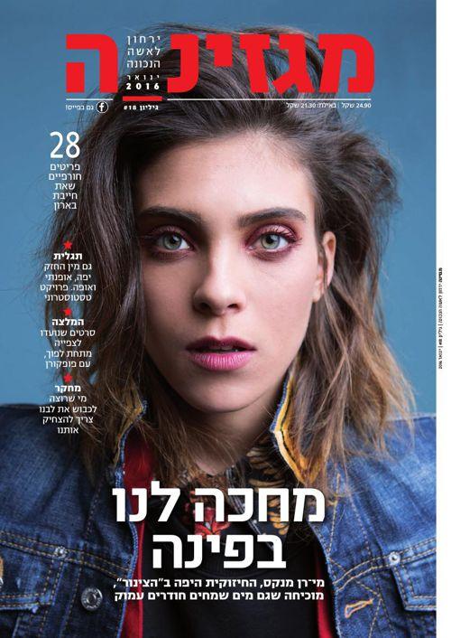magazine_18_v2