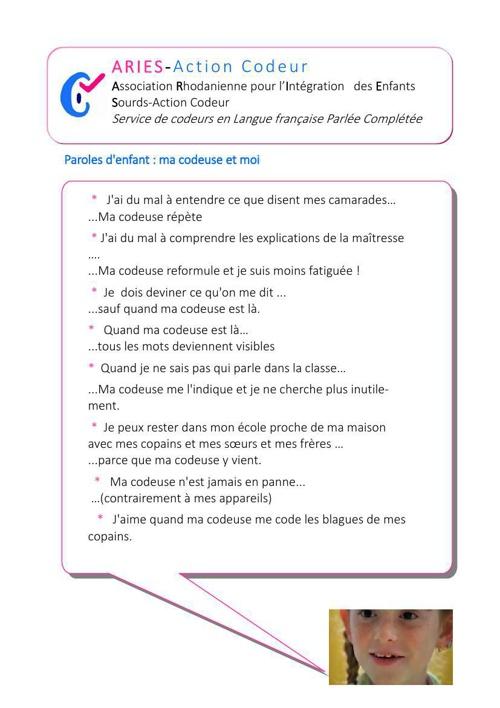Le service de codeurs de Lyon