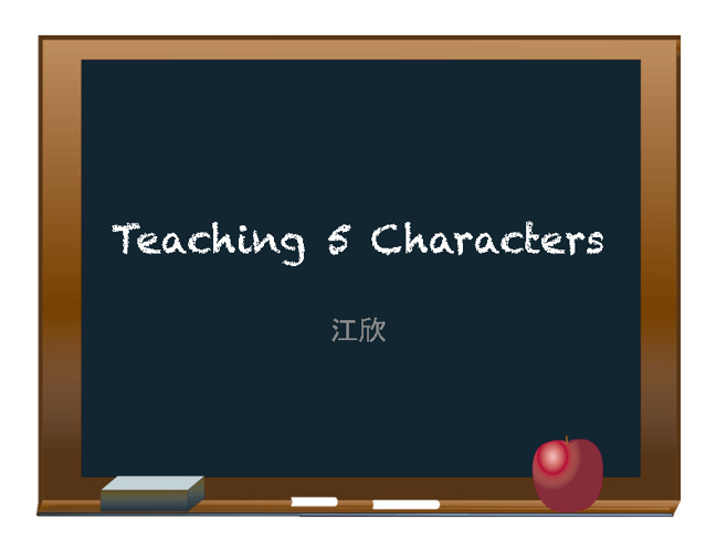 Teaching 5 Characters