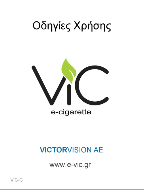 ViC manual
