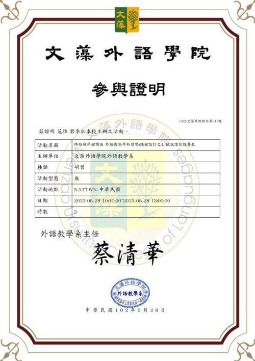 Researching and studying Certificate