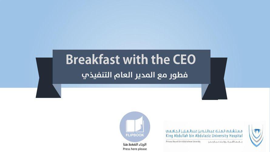 CEO Breakfast