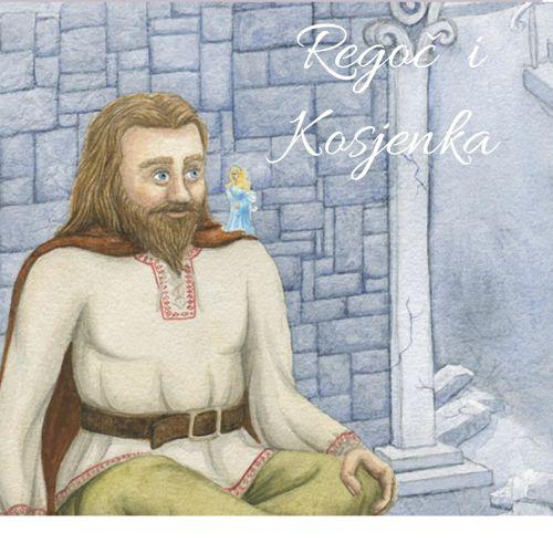 MATEMATIČKE PRIČE - Regoč i Kosjenka