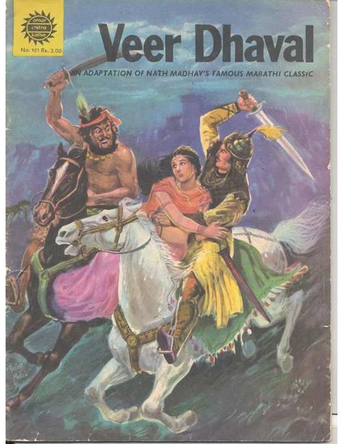 Veer Dhaval