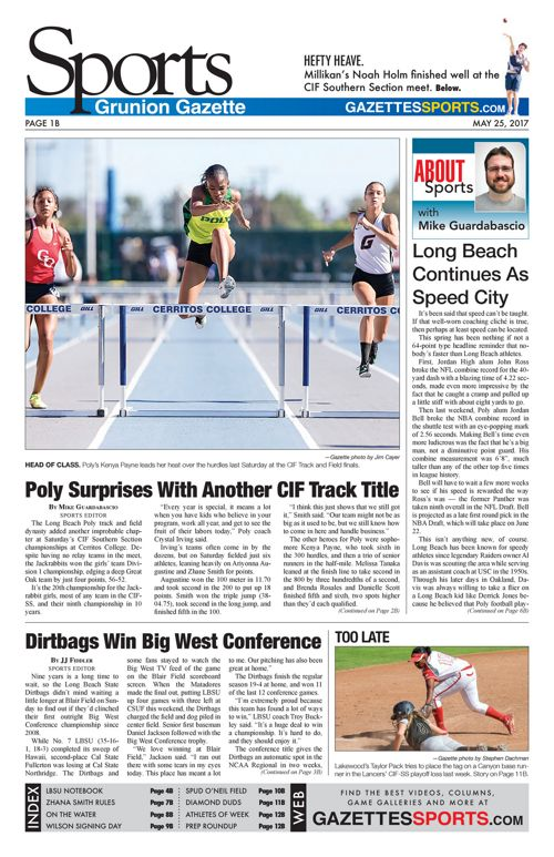 Gazette Sports  |  May 25, 2017