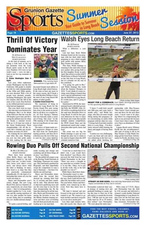 Gazette Sports | June 27, 2013
