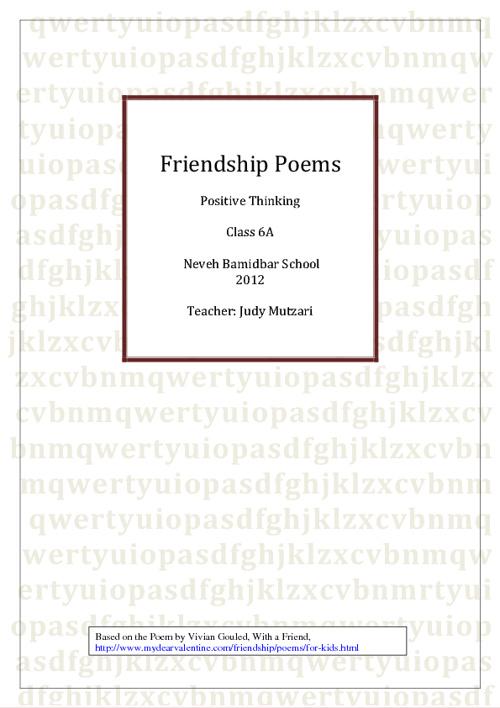 Friendship Poems, Class 6A, Neve Bamidbar School