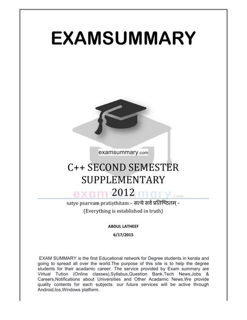 -C++ SECOND SEMESTER SUPPLEMENTARY 2012