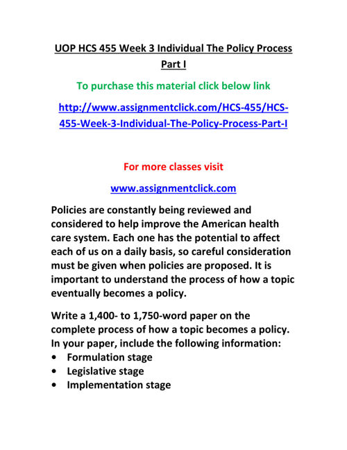UOP HCS 455 Week 3 Individual The Policy Process Part I