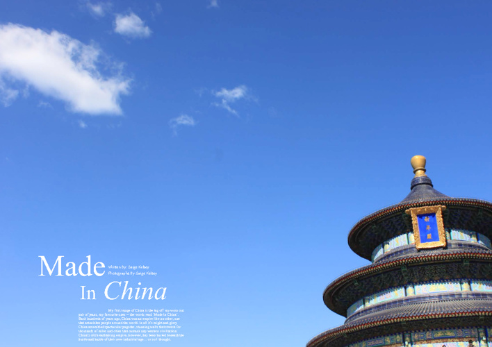 Made In China: Travel Article