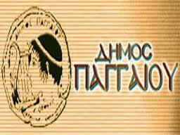 ΠΑΓΓΑΙΟ