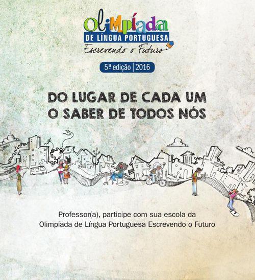 Folder Informativo OPL 2016