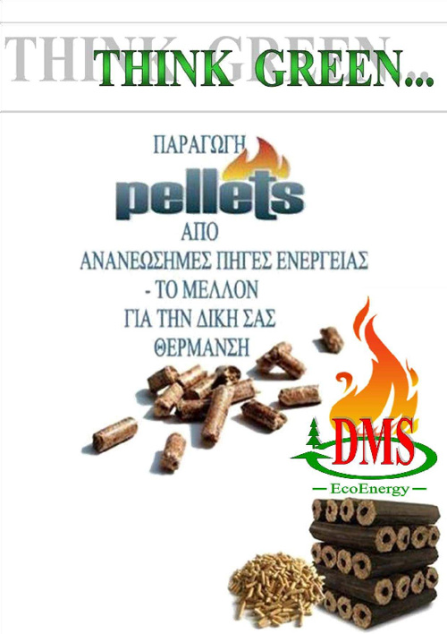 DMS ECOENERGY / Pellets