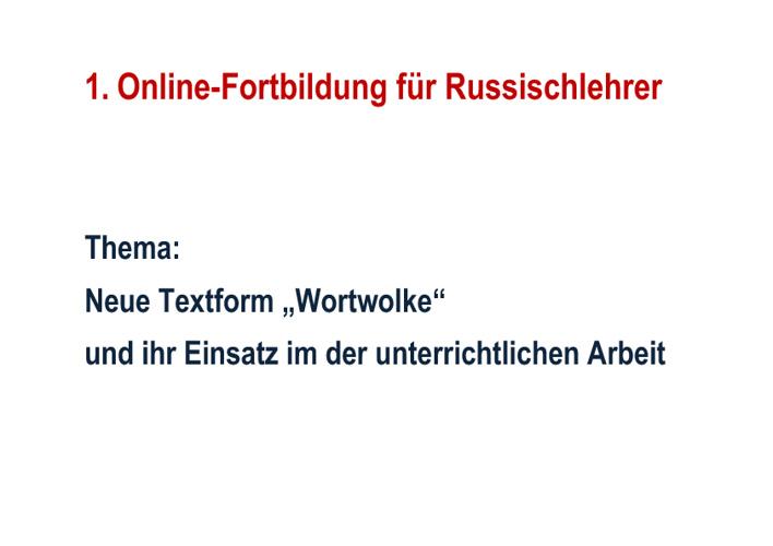 """Neue Textform """"Wortwolke"""" und ihr Einsatz im Unterricht"""