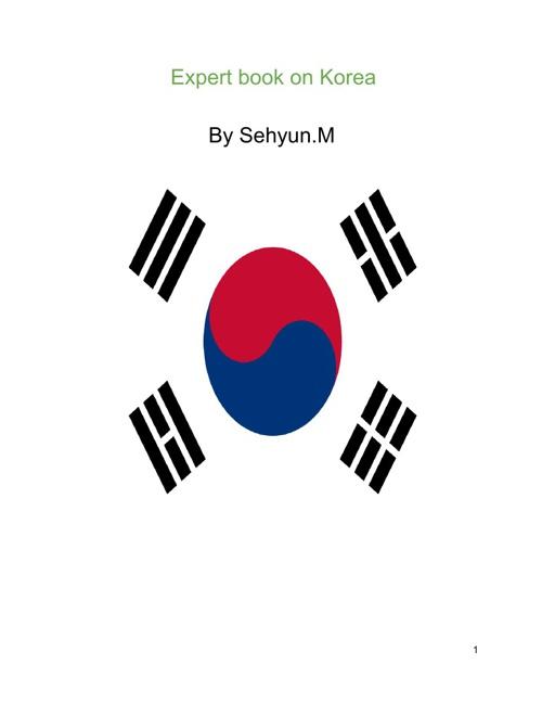 Expert book on Korea