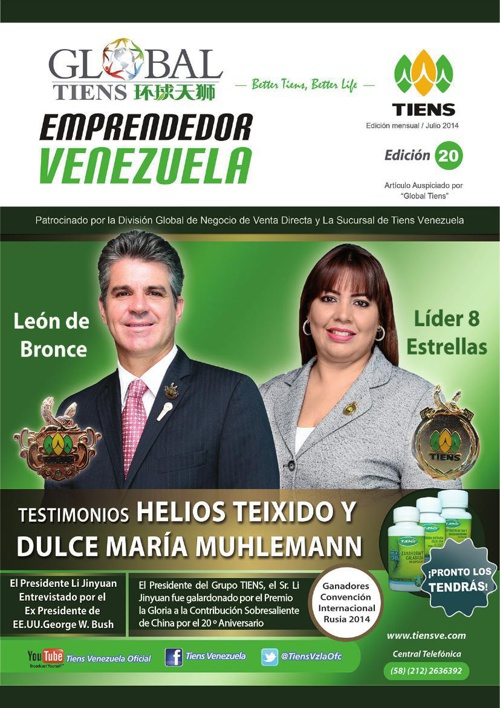 GLOBAL TIENS JULIO 2014