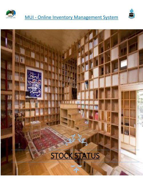 Stock Status