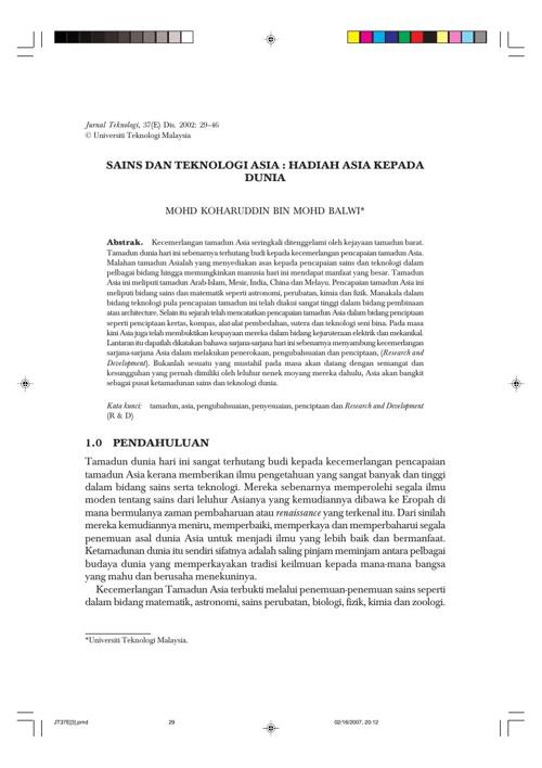 Nota Tam AA 209-Sanis dan Teknologi Asia