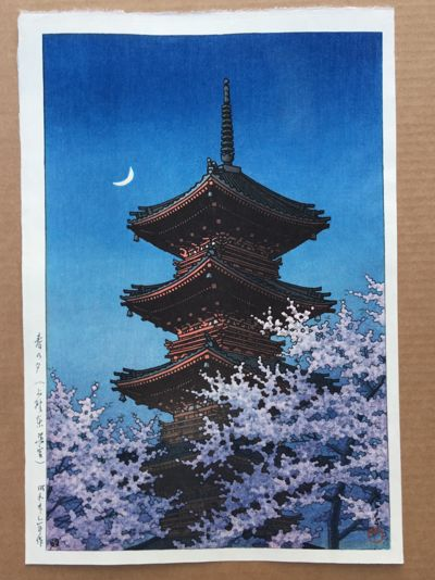 Spring Evening at the Toshogu Shrine by Kawase Hasui 1st Ed.