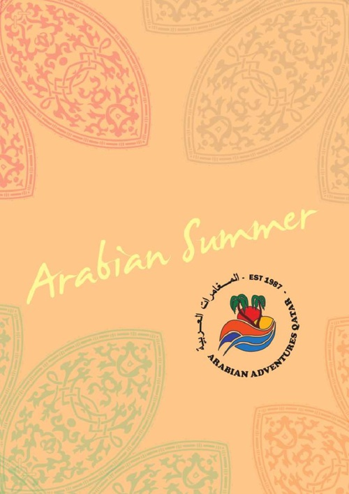 Arabian Summer 2013