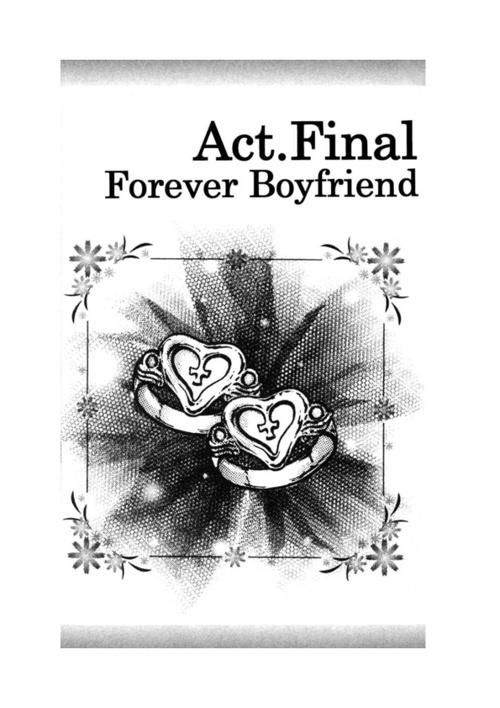 Absolute Boyfriend 32 - Forever Boyfriend