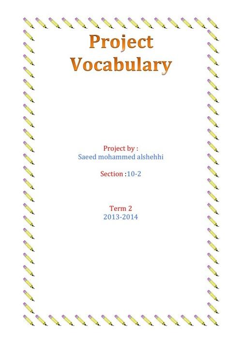 Project vocabulary saeed alshehhi