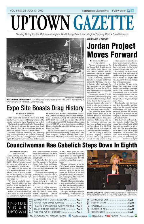 Uptown Gazette  |  July 13, 2012