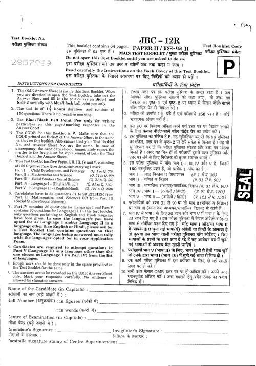 Copy of test 1