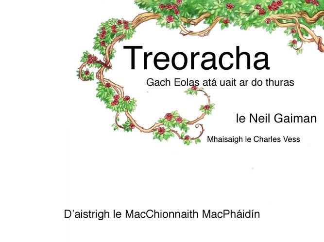 Treoracha_PresentationKN